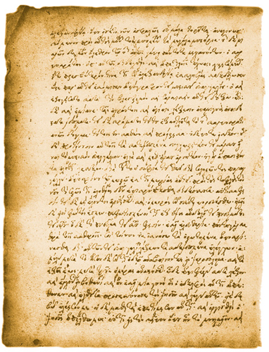 Letter of Clement to Theodore on Dr John Dunn.